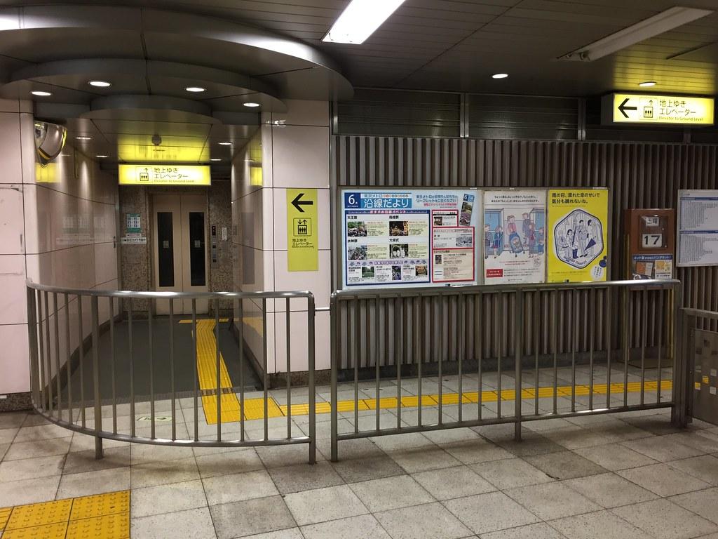 根津駅_2