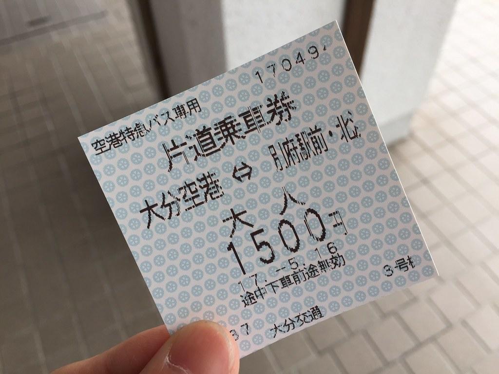 大分空港_バス3