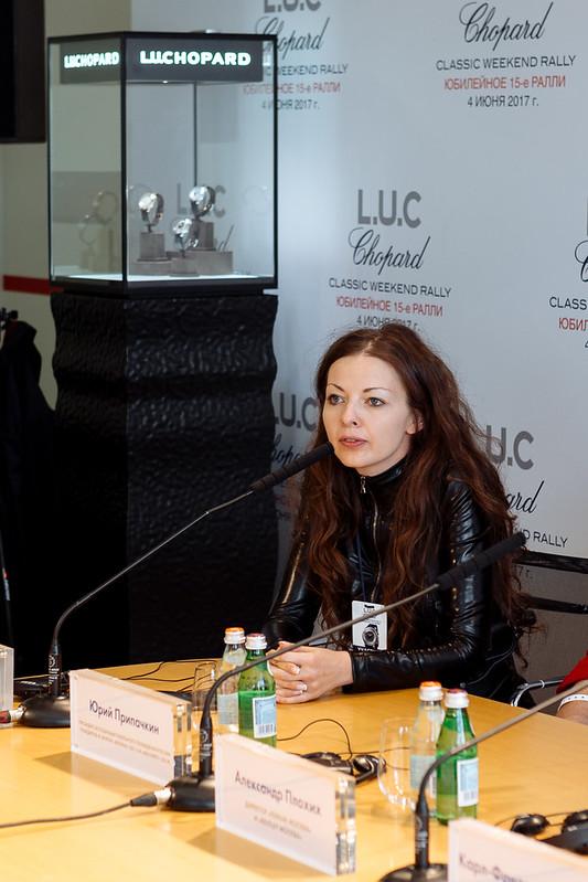 Наталия Мазурина