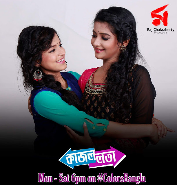 Kajallata' on Colors Bangla Tv Serial Plot Wiki,Cast,Prom