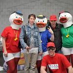 2011 Unterhaltung