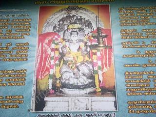 IMG-20141227-01387 | by rajamala