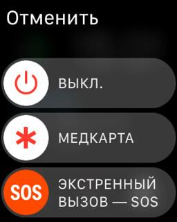 #iOS11 #beta | by volgin7