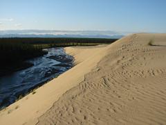 KOVA Sand dunes and Ahnewetut Creek
