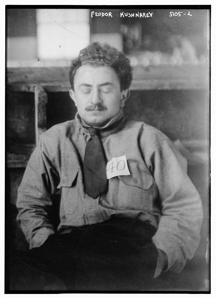 Feodor Kushnarev (LOC)