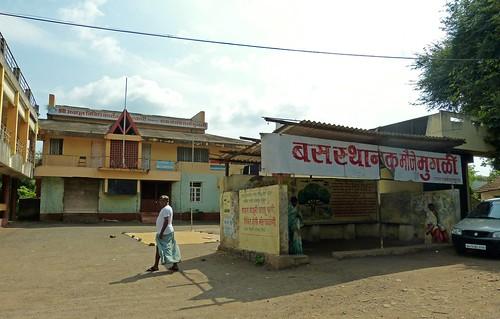 india maharashtra