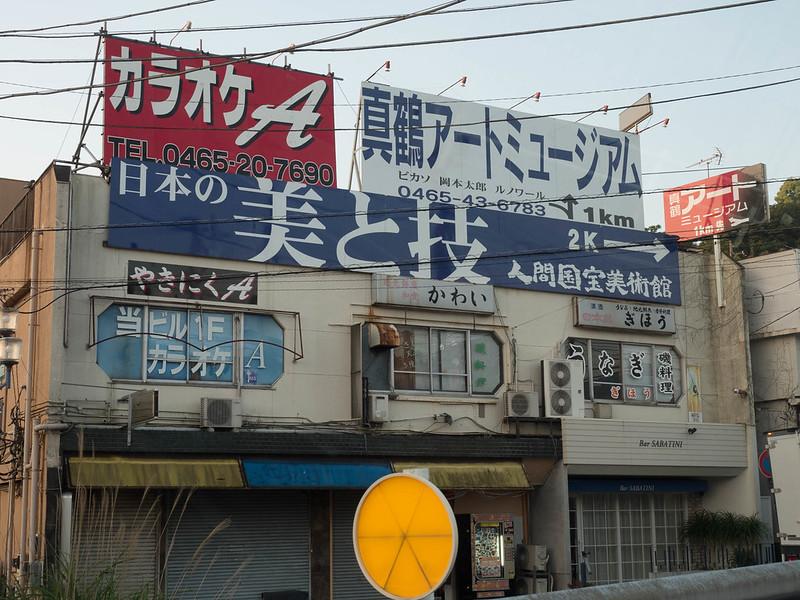 20170520-天城山_0032.jpg