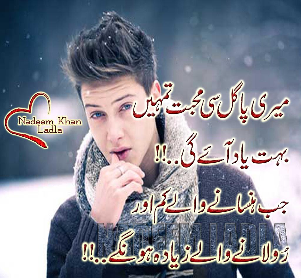 Rulanny waly zaida Urdu Sad Poetry Urdu Shayari 2 Line Poe… | Flickr