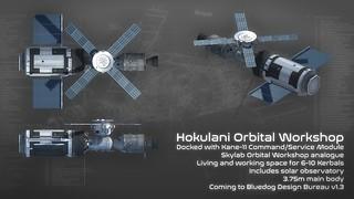 Hokulani Orbital Workshop | by CobaltWolfy