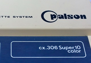 Palson CX 306 Super10 color | by Deep Fried Brains