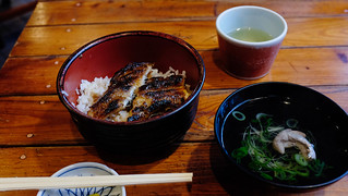 Unagi-don and fish liver soup | by the pabloest of them all