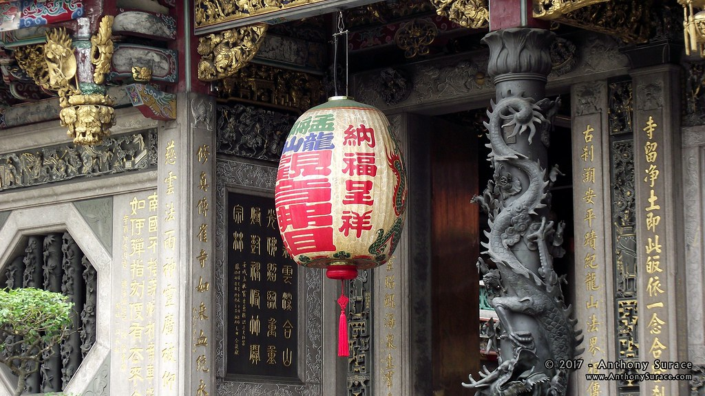 Lungshan Temple