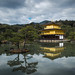 Golden pavillion, Kyoto by {heruman}