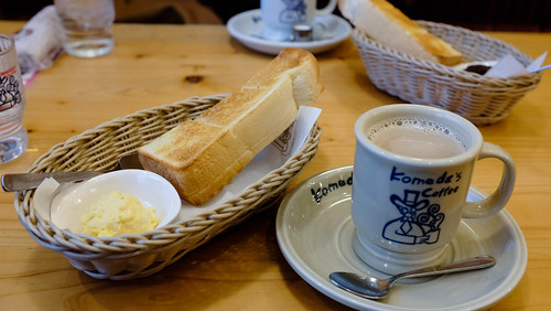 Komeda Coffee | by the pabloest of them all