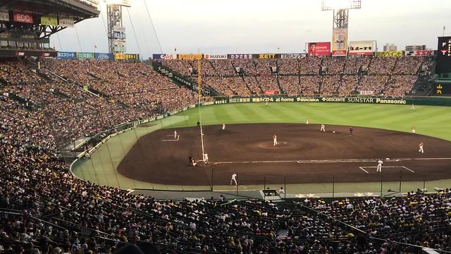 Tigers score! Itoi RBI single