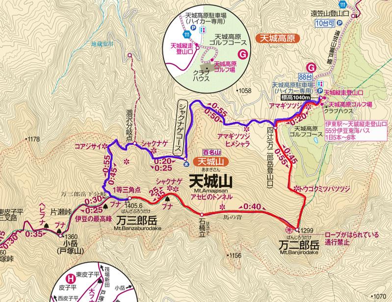 天城山コース