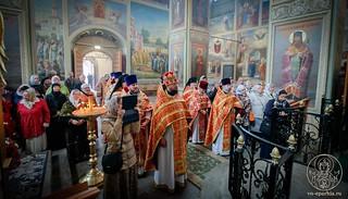 Божественная литургия 470