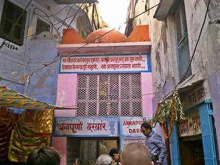 Varanasi 110n Annapurna Darbar