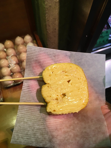 Tamago   by the pabloest of them all