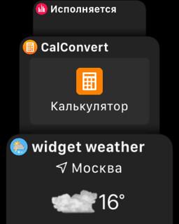#iOS11 #beta   by volgin7