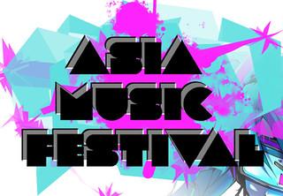 Asia Music Fest LOGO
