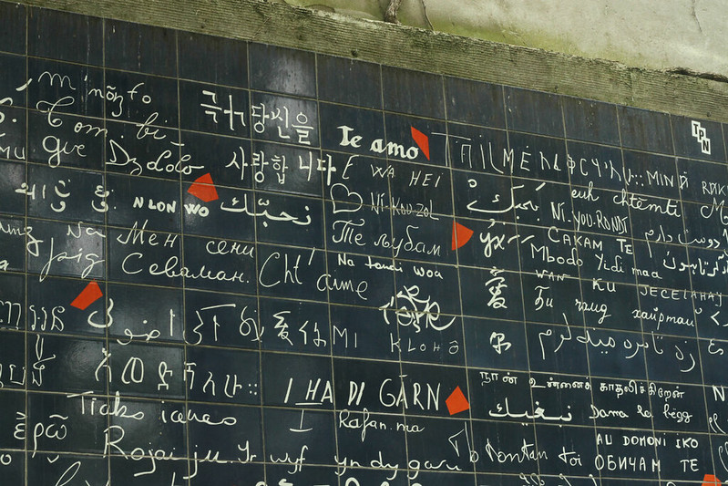 Muro Paris Te amo