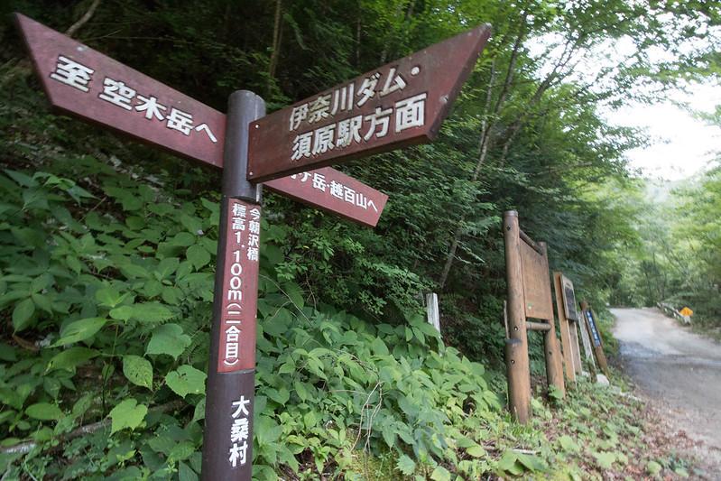 20150808-空木岳-0036.jpg
