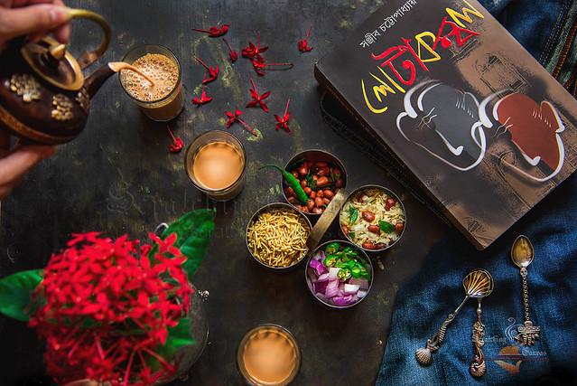 Chire Bhaja (Beaten Rice) | Masala Poha | Crispy Chivda