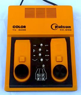 Palson CX-340 | by Deep Fried Brains