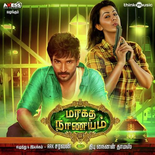 starmusiq tamil songs download 2017