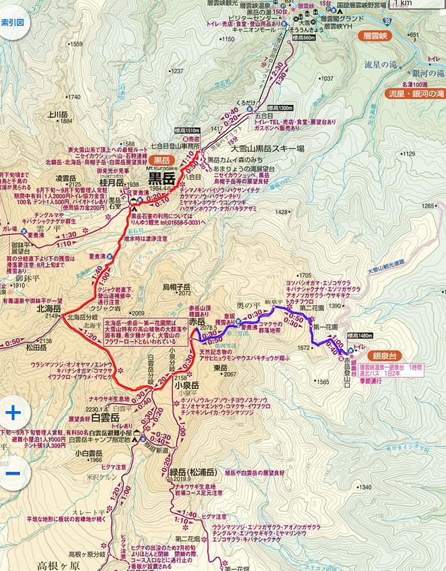 大雪山地図