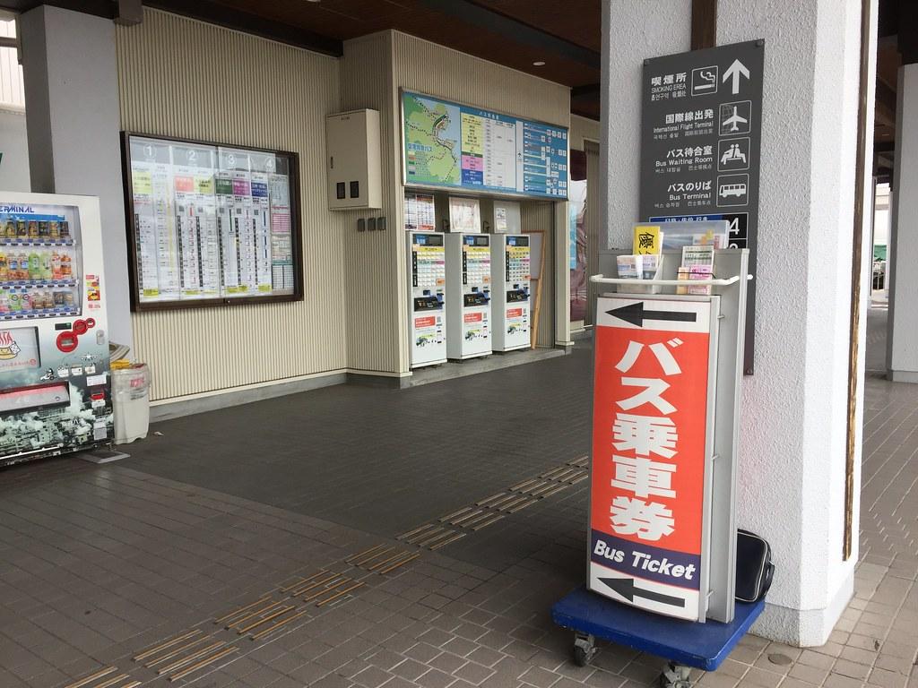 大分空港_バス