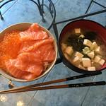 IMG_1858 breakfast - ikura and salmon donburi and miso soup