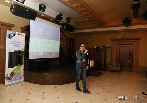 BIT-2017 (Khabarovsk, 25.05)   by CIS Events Group