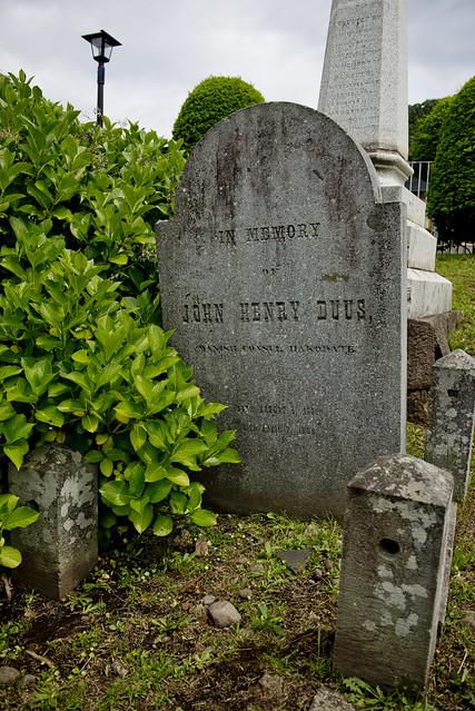 函館外国人墓地 16 John Henry Duus 1834-1889