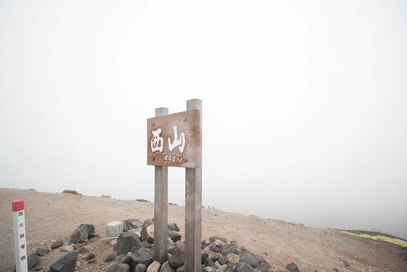 樽前山 西山