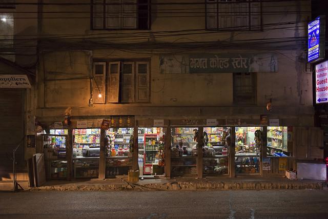 NPL- General store - Katmandu - Nepal