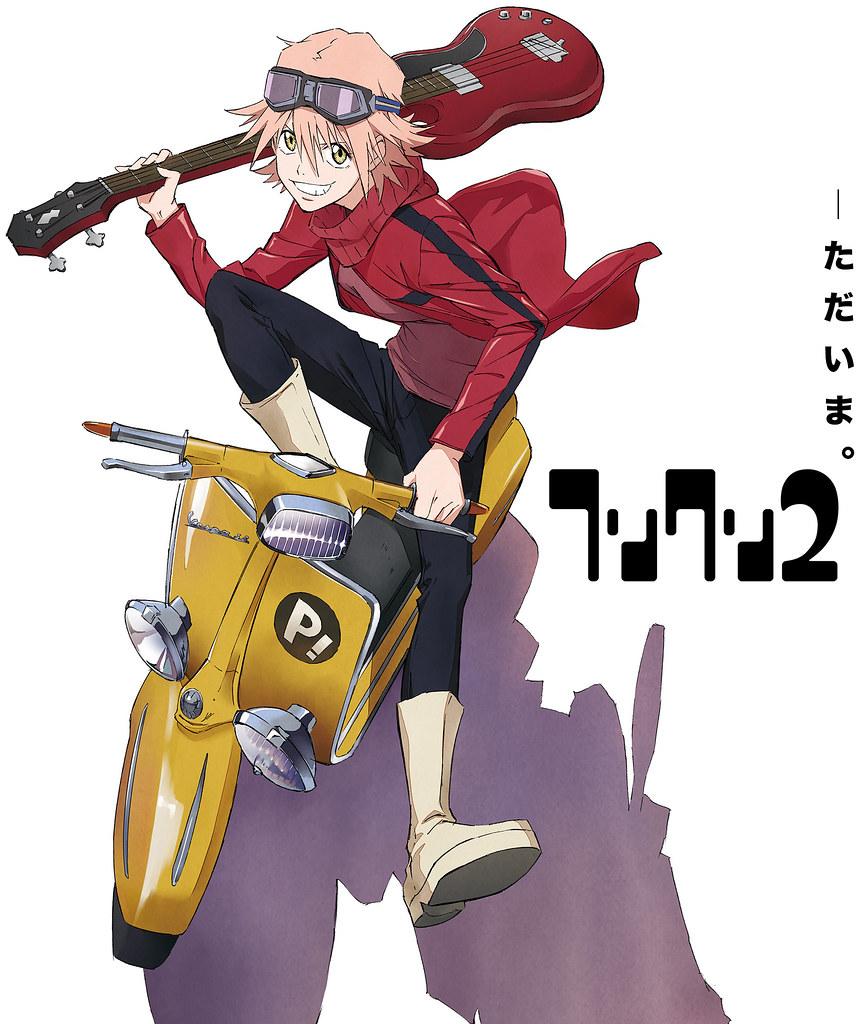 170704(1) - 經典動畫『FLCL』全新系列《フリクリ2》《フリクリ3》於2018年美國播出各6集、日本改上映劇場版!