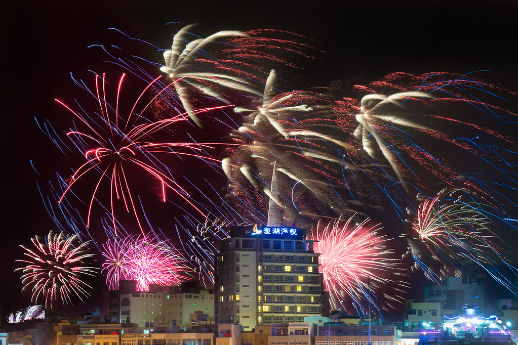 IMG_7554_Magong | 澎湖海上花火節 The Penghu Fireworks Festival ...