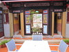 珠山20號民宿(慢漫民宿-古典館)中庭