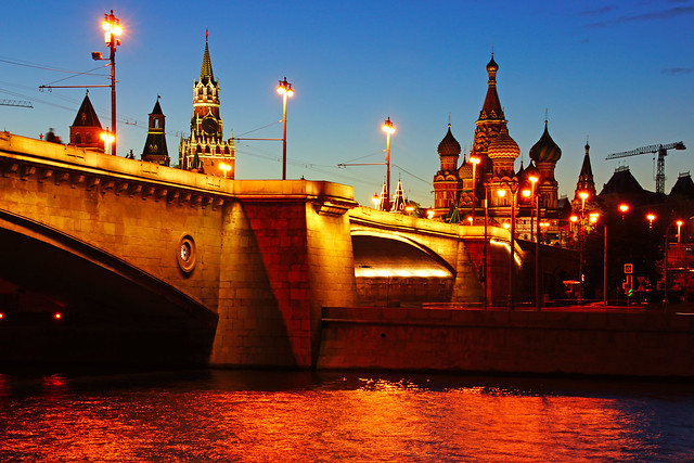 Moscow in the blue hour. Lights of St Basil