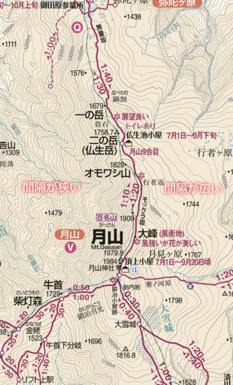 月山地図2