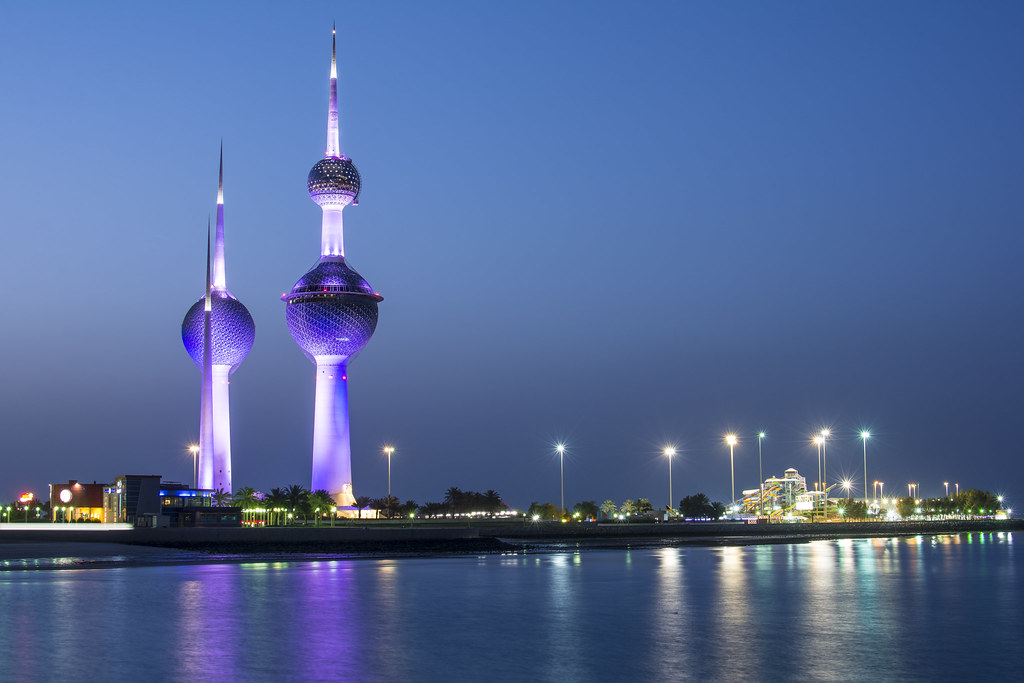 """Kuwait Towers 
