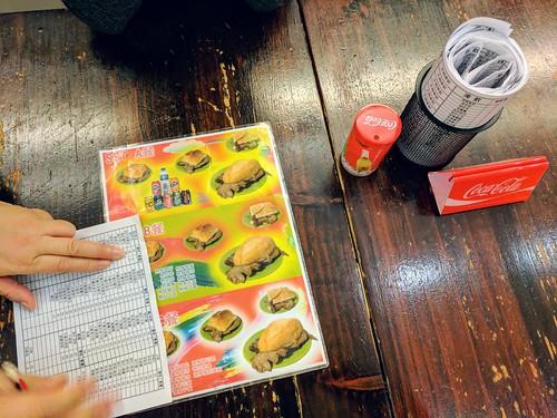 Ordering at Tai Lei Loi Kei | by sstrieu