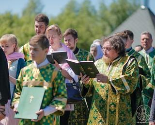 Божественная литургия 550