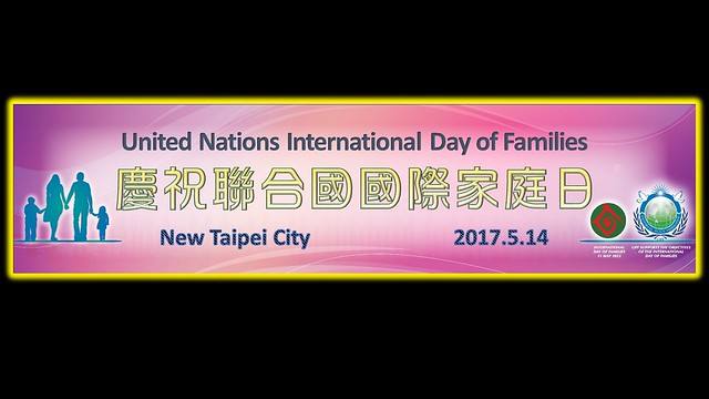 Taiwan-2017-05-15-International Day of Families Celebrated in Taiwan