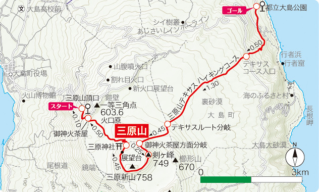 三原山地図