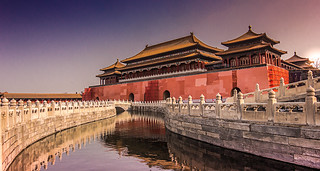 Forbidden City - China | by Martín R