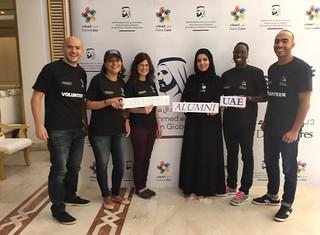 IMG_0285.PNG | by UAE Columbia Alumni