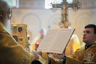 Божественная литургия 740